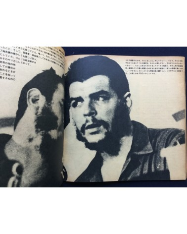The Light of Buenos - Guevara Shashinshu Che - 1969