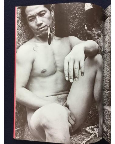 Kuro Haga - Bon 13 - 1980