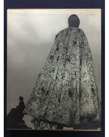 Daiho Yoshida - L'Art de Madame Gres - 1980