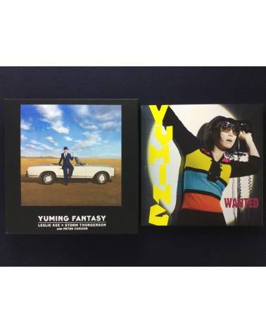 Leslie Kee x Storm Thorgerson and Peter Curzon - Yuming Fantasy - 2012