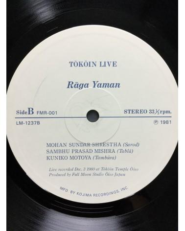 Kuniko Motoya - Tokoin Live - 1981