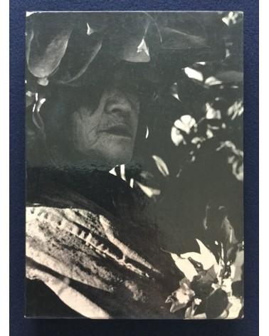 Yoshimasa Watanabe and Kenichi Tanigawa - Okinawa, Sakishima no sekai - 1972
