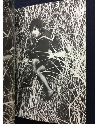 Oniroku Dan & Shizuma Shirahama - Beloved 1 - 1972