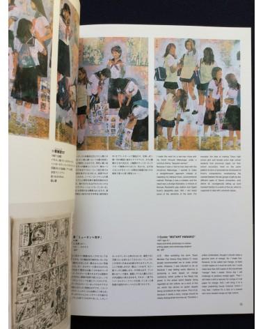 Makoto Aida - Lonely Planet - 1999