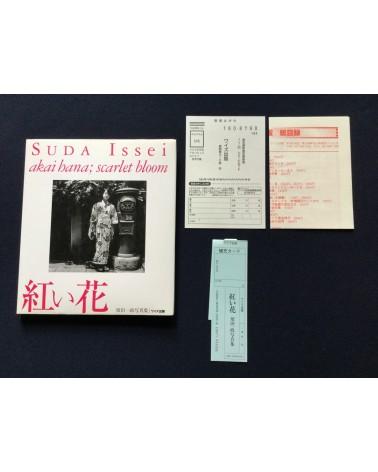 Issei Suda - Akai Hana Scarlet Bloom - 2000