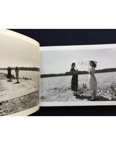 Nobuyoshi Araki - Sawa Le Nouveau Monde Amoureux - 1994