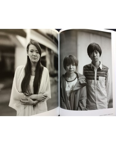 Kishin Shinoyama - The People by Kishin - 2012
