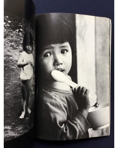Makoto Maekawa - Boat People Vietnamese Refugees in Japan - 1978
