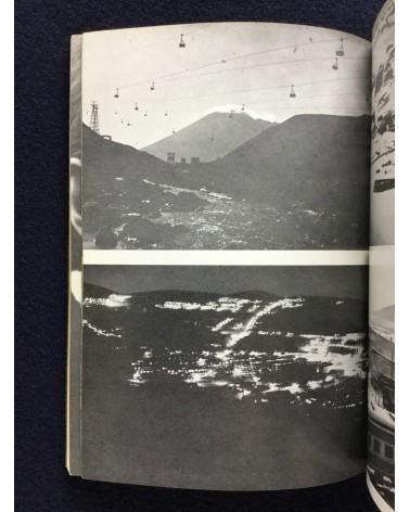 Masashi Kudo - Cry, Life in the Matsuo Sulfur Mine - 1971