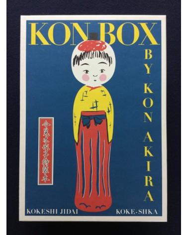 Akira Kon & Genqui Numata - Kon Box, Kon Akira Kokeshi Box Set, Kokeshi Jidai - 2015