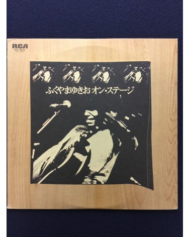 Yukio Fukuyama - On Stage - 1974