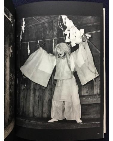 Buko Shimizu - Chichibu - 1969