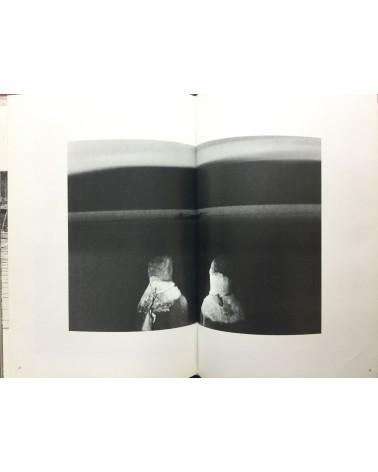 Hiroshi Takada - The Photographs of Hiroshi Takata - 1978