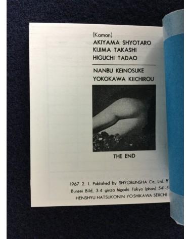 Man - Set of 3 books - 1966/1967