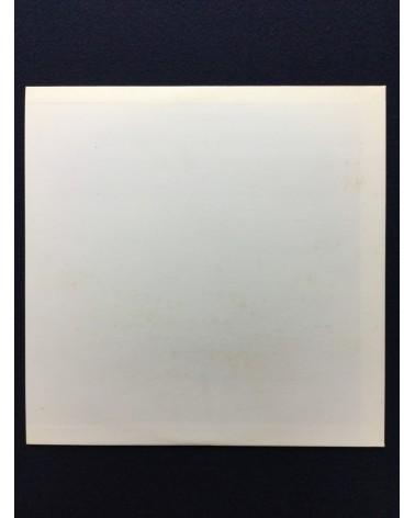Yukio Kondo - Alone - 1981