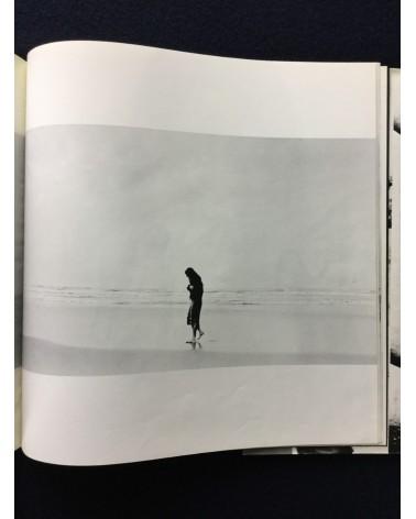 Yukihiko Shima - Every time I meet her - 1972