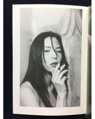 Sakiko Nomura - Clock without hands - 1993