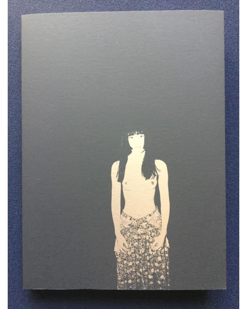 Kazuma Ogaeri - Moso - 2016