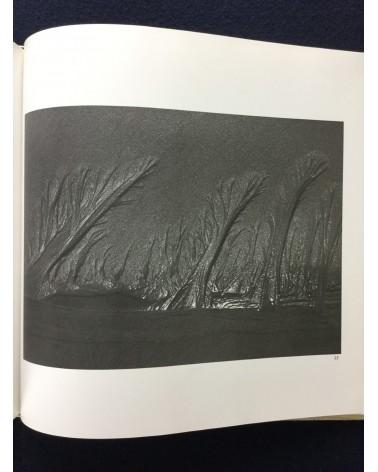 Kazukuni Shimizu - Composition of Sand - 1982
