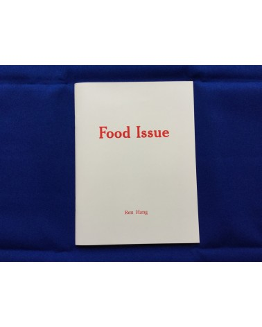 Ren Hang - Food Issue - 2015