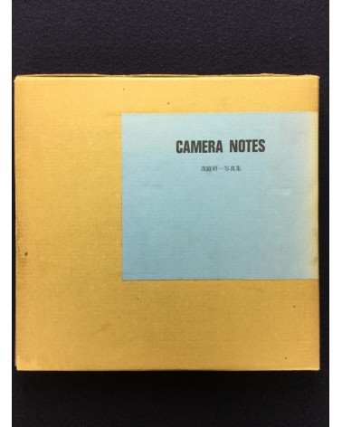 Kenichi Moniwa - Camera Notes - 1983