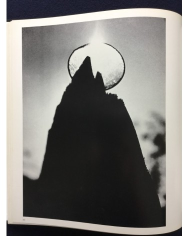 Tetsu Kono - Wadachi, The Work of Tetsu Kono - 1976