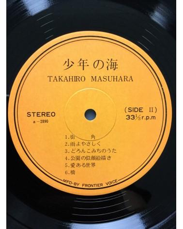 Takahiro Masuhara - Shonen no umi