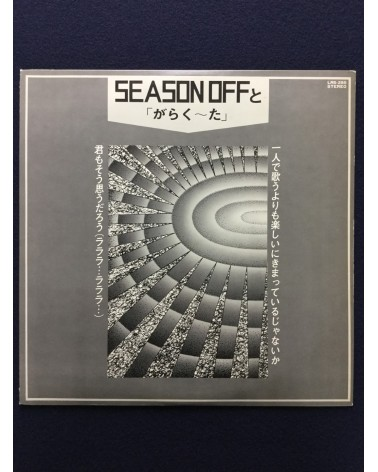 Season Off - Season Off and Garaku ta - 1972