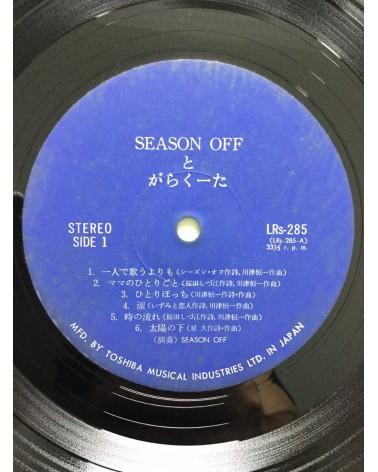 Season Off - Season Off and Garaku ta - 1972
